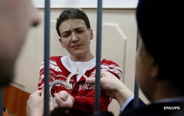 Савченко могут отправить отбывать наказание в Украину - СМИ