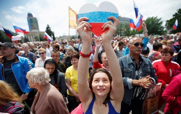 Только 16% россиян хотят видеть ЛДНР в своем составе