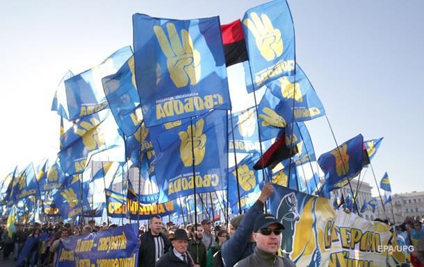 Председателя киевской Свободы вызвали на допрос – Тягнибок