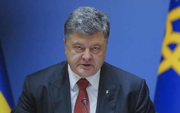 Порошенко потребует от Путина отменить выборы в ЛДНР