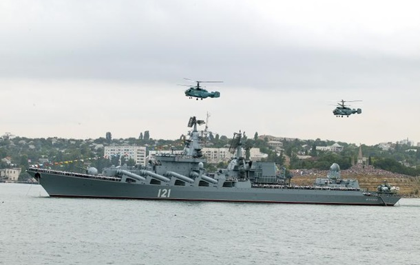 Российский флот присоединился к операции в Сирии – СМИ