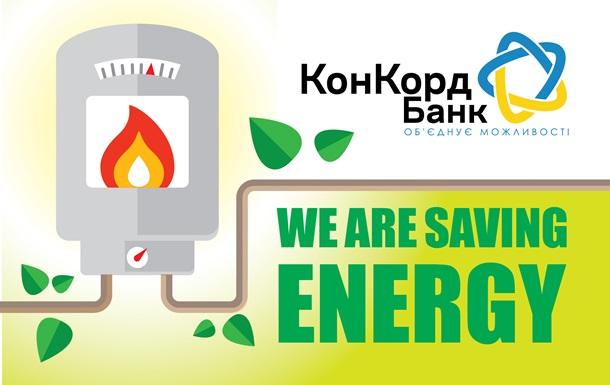 Внедрение энергоэффективности – миф или реальность?