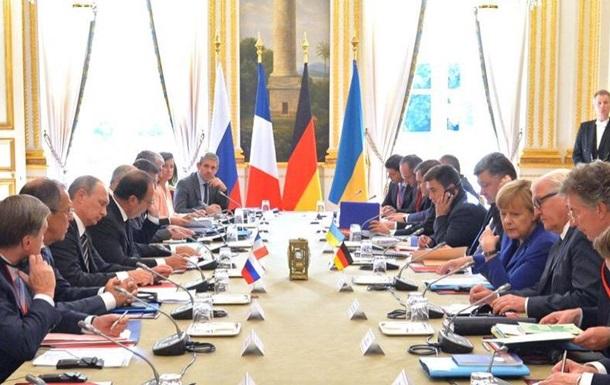 Встречу в Париже продолжили в расширенном составе