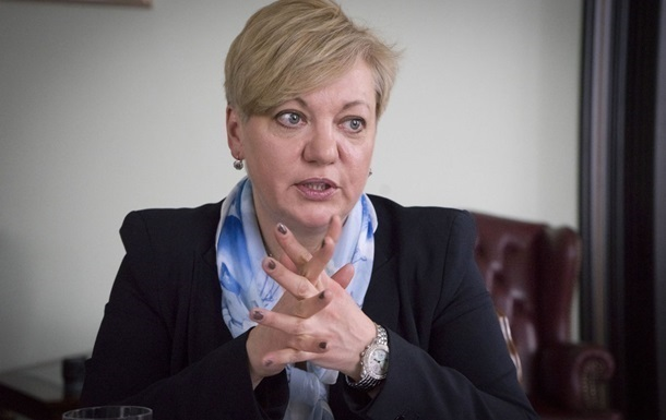 Гонтарева: Банковский сектор очистили от  зомби