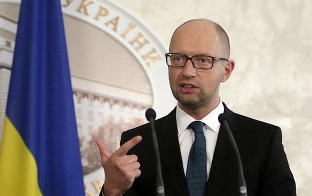 Яценюк: До завершення війни дуже далеко