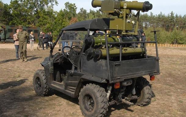 ВСУ получили новый противотанковый комплекс