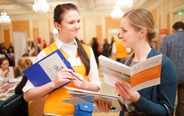 В выходные в Киеве соберутся представители рейтинговых вузов Западной Европы, США и Канады