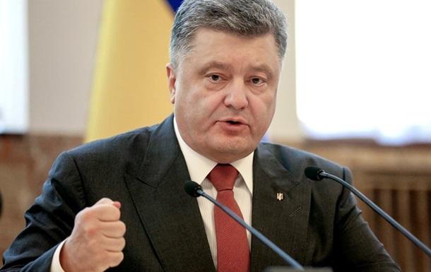 Порошенко назвал регионы-лидеры по борьбе с коррупцией