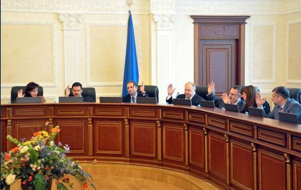 Судей, принимавших решения против активистов Майдана, могут уволить