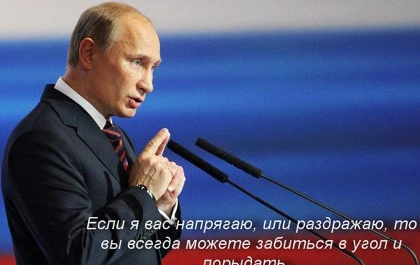 Говорим ВВП, подразумеваем – Путин