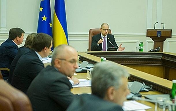 Украина и Германия создадут торгово-промышленную палату