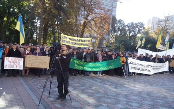 Под Радой протестуют против отмены моратория на продажу земли