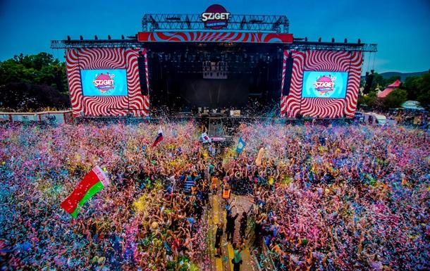 Фестиваль Sziget посетили полмиллиона человек