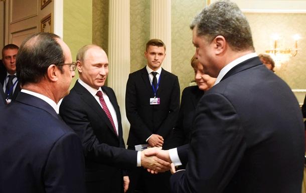 Путин хочет глобальной нестабильности - Порошенко