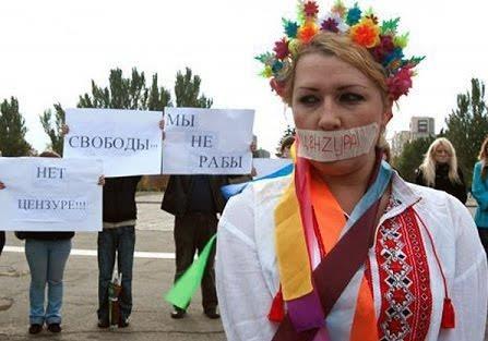 За что судят в Украине журналистов?