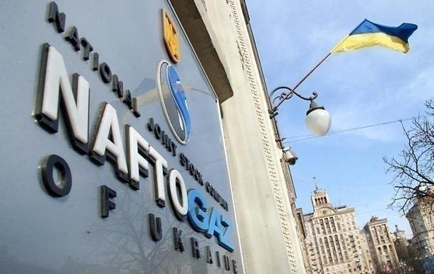 Нафтогаз перечислил Газпрому предоплату за газ