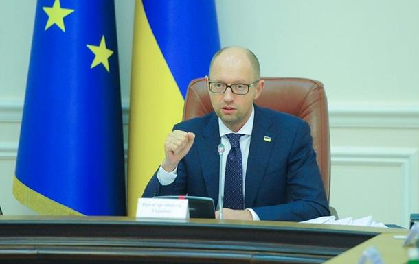 Яценюк призвал страны G7 и ЕС к сотрудничеству в борьбе с коррупцией