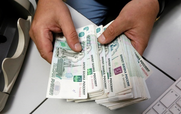 ЦБ прогнозирует отрицательные темпы роста экономики России