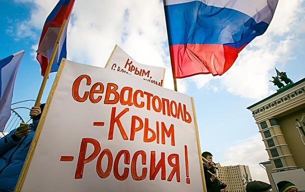РФ предупредила Крым о задержках в финансировании