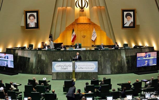 Иранский парламент одобрил реализацию ядерной сделки