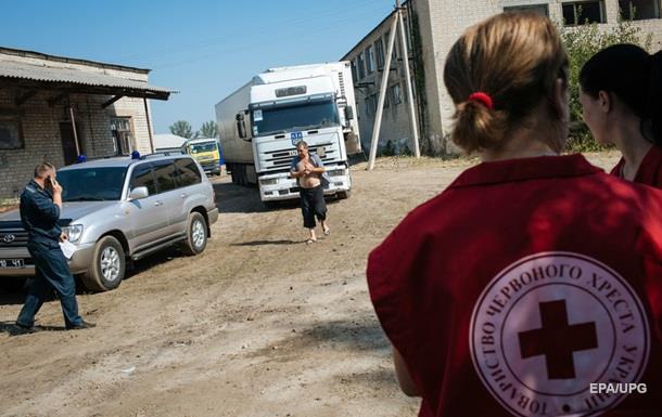 Красный Крест отправил на Донбасс стройматериалы
