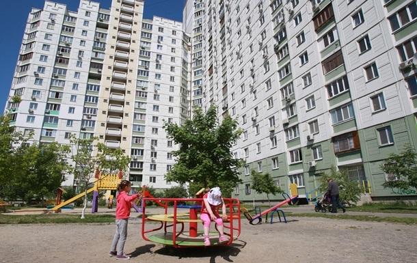 В Днепропетровске начали бесплатно консультировать по созданию ОСМД