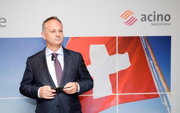 Швейцарська компанія  Асiно Фарма  придбала українського виробника ліків  Фарма Старт