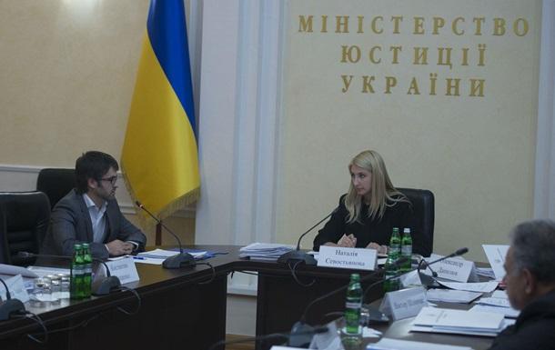 Минюст: Проверка всех судей займет 25 лет