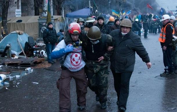 ГПУ: Обыски у  свободовцев  связаны с убийствами на Майдане