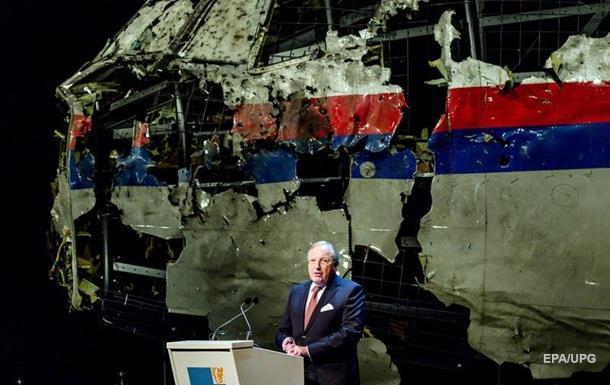 Доклады о трагедии MH17: Так кто же запустил  Бук ?
