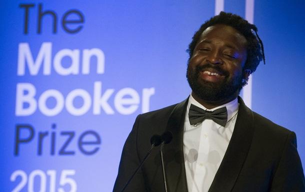 Определен победитель Букеровской премии-2015