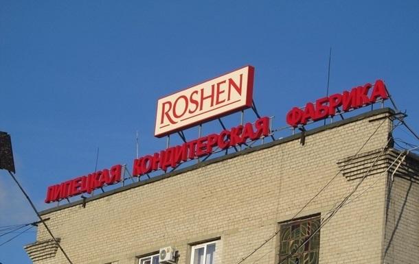 В России запретили взимать доначисленные налоги с фабрики Roshen