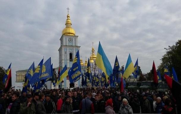 В Киеве собираются участники  Марша героев