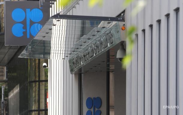 ОПЕК пригласила Россию обсудить повышение цен на нефть