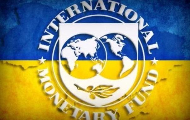 МВФ негодует
