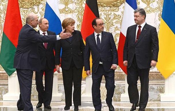 Конец Минских договоренностей?