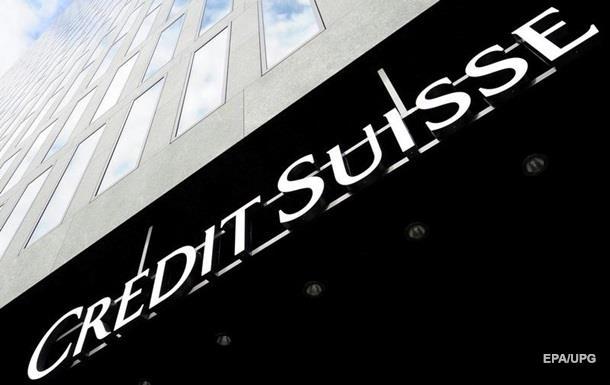 Крупнейшие швейцарские банки закрывают счета россиян - Forbes