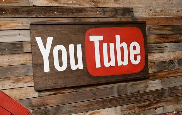 Прибыльные Youtube-каналы