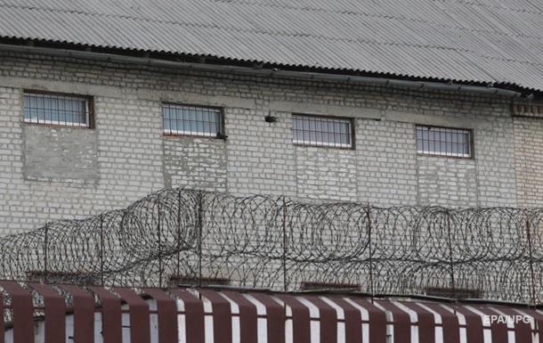Всі СІЗО в Україні перенесуть за межі міст