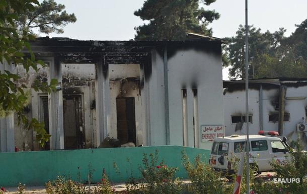 Врачи без границ : США вторглись в госпиталь на танке