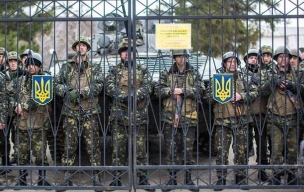 Военные блокировали часть, требуя статуса участников АТО