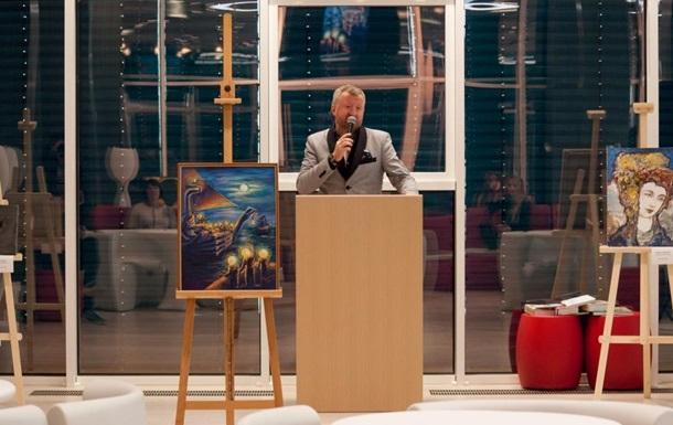 Благодійний аукціон «Зігріваємо добром» об'єднав благодійників та митців