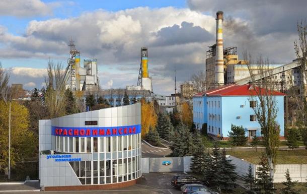 На Донбассе задержаны бывший и нынешний директоры шахты Краснолиманская