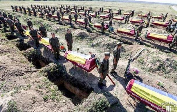 Украинские военнослужащие расплачиваются за свой долг Родине