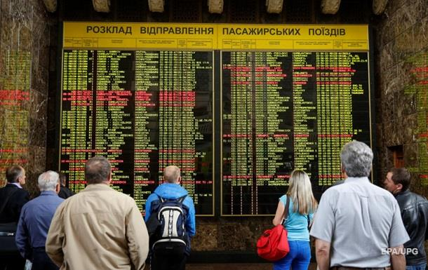 В Украине сократились пассажироперевозки