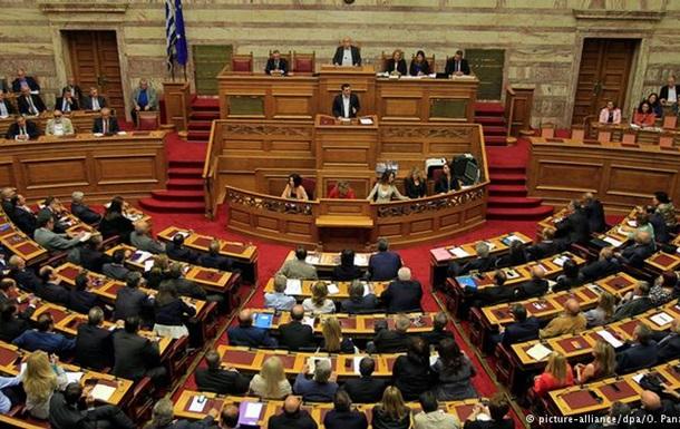 Парламент Греции одобрил меры жесткой экономии