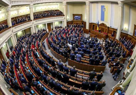 Петиция, на сайте президента, о сокращении количества депутатов, набрала нужные