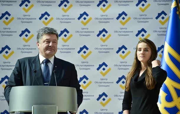 Марушевская рассказала, что она  будет делать с Одесской таможней
