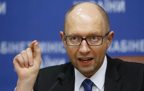Яценюк назвал условия проведения выборов в Донбассе