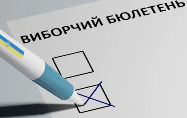 Здивуй країну прийди на вибори
